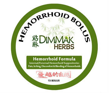 Hemorrhoid Bolus Review - For Relief From Hemorrhoids